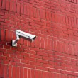 Security camera watching every move — Stock Photo
