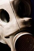 Old gasmask closeup — Stock Photo