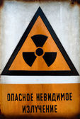 Russian Beware of radiation sign in metal — Stock Photo