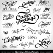 Stock Vector: Holiday greeting headlines (vector)