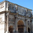 Famous Arch of Constantine - Stock Photo