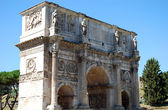 Famous Arch of Constantine — Stock Photo