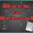 Back to school design — Imagen vectorial