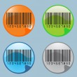 Stock Vector: Bar code labels