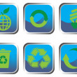 Stock Vector: Recycle button set