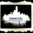 Vector de stock : City skyline in black background