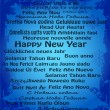 Happy New Year in thirty language — Vector de stock #5803858