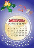календарь 2011 декабрь — Cтоковый вектор