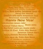 在语言中三十快乐新的一年 — 图库矢量图片