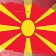 Grunge flag series-Macedonia — Stockfoto