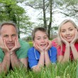 Portrait of happy family — Stock Photo #5694889