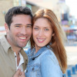 Portrait of happy couple — Stock Photo