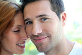 Portrait of in love couple — Stock Photo