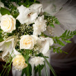 Wedding bouquet — Stock Photo #5741075