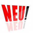 Neu - animated — Stockfoto