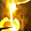 Molten hot — Stock Photo