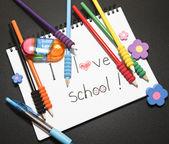 Escola amor — Fotografia Stock