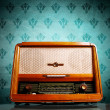 vintage radio — Stock Photo