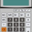 Royalty-Free Stock Vector Image: Calculator
