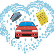 car washing — Stock Vector