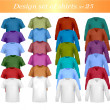 Set of colored shirts. Vector. — Stock Vector #5777026