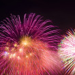 Fireworks — Stock Photo #5830037