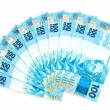 New Brazilian Money - Stock Photo