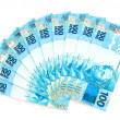 New Brazilian Money — Stock Photo #5830918
