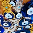 Royalty-Free Stock Photo: Evil Eye beads from Turkey