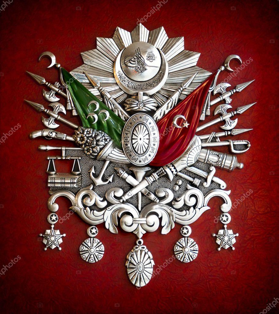Twitter Facebook Pinterest Google PlusOttoman Empire Symbol