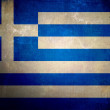 Grunge Greece Flag — Stock Photo #5720491