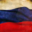 Grunge Russian Flag — Stock Photo #5720521
