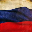 Grunge Russian Flag — Stock Photo
