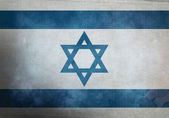 Grunge Israeli Flag — Stock Photo