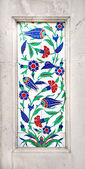 Ottoman Iznik Motif — Stock Photo