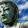 Head of Buddha — Stock Photo