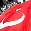 Giant Turkish Flag - Stock Photo