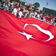 Giant Turkish Flag - Stock fotografie