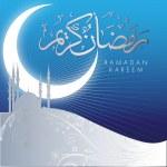 Ramadan Kareem — Stock Vector #6219228