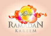Ramadan kareem — Vettoriale Stock