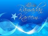 Ramadan kareem — Vetorial Stock