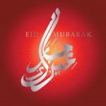 Eid Mubarak — Stock Vector #6303768
