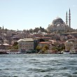 Stock Photo: Istanbul view