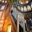 Minbar in Aya Sophia — Stock Photo #5719198