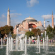 View on Haghia Sophia through fountain - Stock Photo
