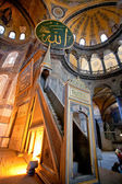 Minbar in Aya Sophia — Stock Photo