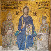 Mosaic in Aya Sofya — Stock Photo
