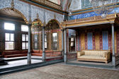 Harem in Topkapi palace, Istanbul, Turkey — Stock Photo