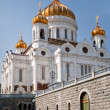 Stock Photo: Cathedral of Christ Saviour, Moscow