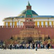 Lenin Mausoleum in Moscow — Stock Photo